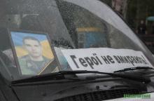 Фото: Кременчуг под дождем прощался с Героем Антоном Кириловым