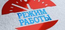 «Богдану» и «Нине» дали добро, а «АТБ» - пока «прокатили»