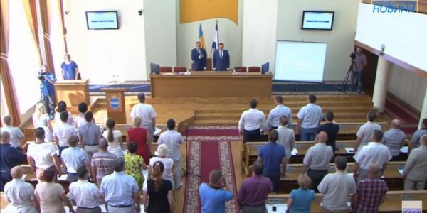 Кременчугский горсовет утвердил ставку налога на землю в 1%