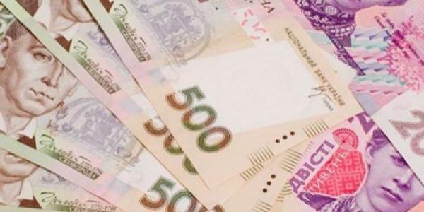 Участникам АТО из горбюджета начали выплачивать матпомощь