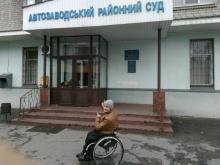 В облгодаминистрации пока не знают, что в Кременчуге многие объекты не доступны для инвалидов