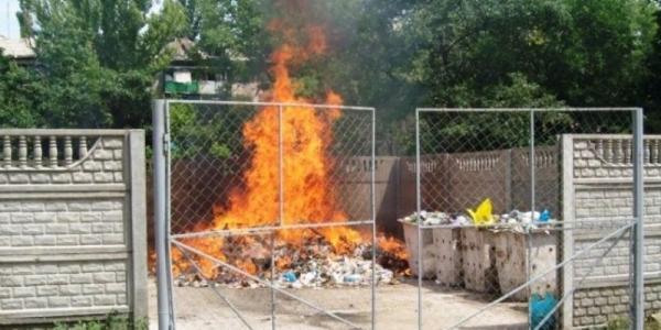 В Кременчуге и районе горели мусорные контейнеры
