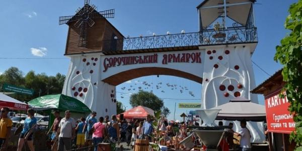 На Полтавщине уже определились с Сорочинской ярмаркой