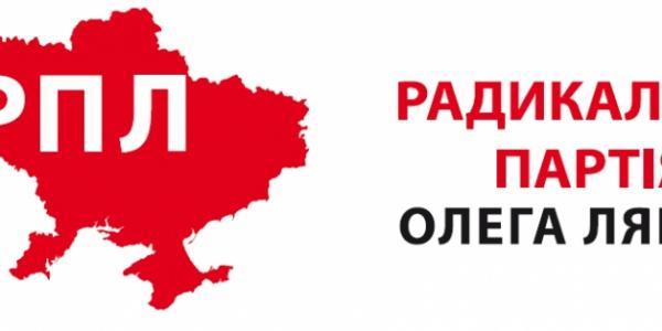 В Полтавском облсовете поменяли главного радикала