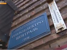 На ТЭЦ КВСЗ сообщили, когда на Раковке будет горячая вода