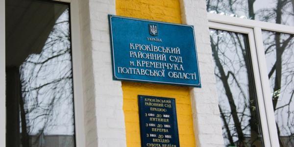 Журналистов и чиновников вызовут в суд