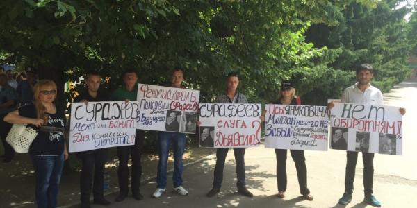 Кременчужане в Полтаве пикетируют аттестационную комиссию полицейских