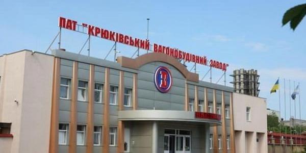 Вагонзавод требует от городской власти Кременчуга выполнения обязательств