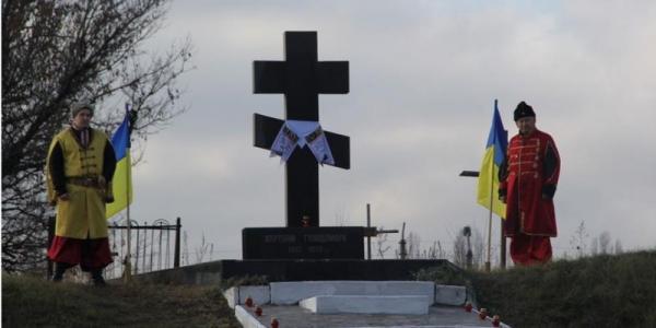 Кременчуг почтит память жертв Голодоморов