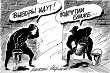 Кременчужане устали от грязных и лживых выборов в Кременчуге