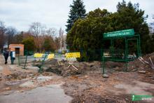 В Приднепровском парке начали строить второй магазин