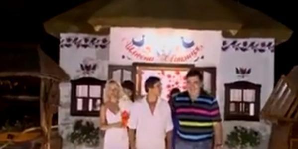 В Украине впервые состоялось ночное бракосочетание