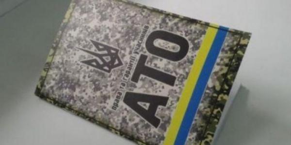 Более 500 милиционеров области получат статус участника АТО