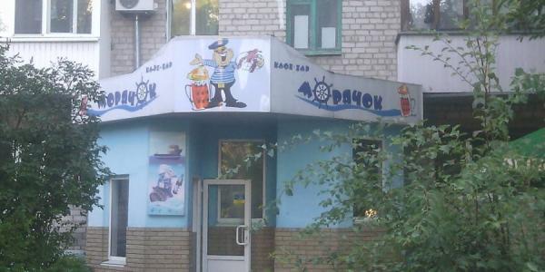 В Кременчуге «засекли однорукого бандита»
