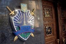 На Полтавщине новый военный прокурор