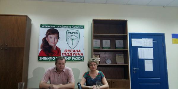Кременчугский «Укроп» возглавит депутат облсовета Наталья Макаруша