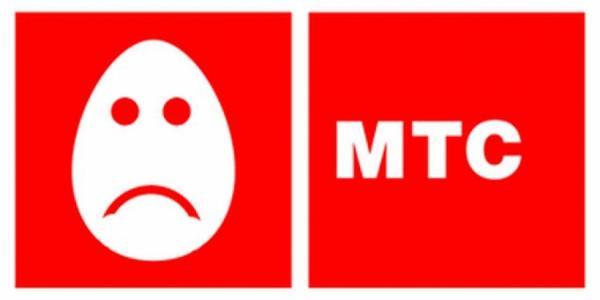 Магазин МТС в Кременчуге на Первомайской – закрыт