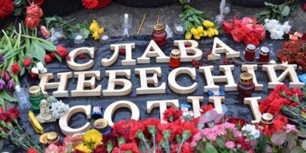Кременчужанка хочет создать панно памяти погибших героев Небесной Сотни