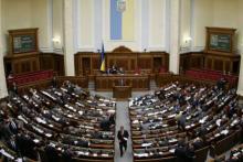 Рада запретила показывать в Украине российские фильмы