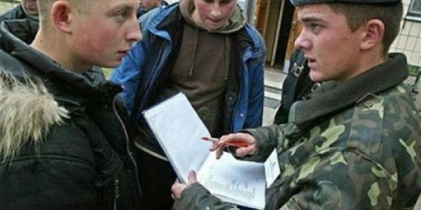 В Кременчуге начался осенний призыв