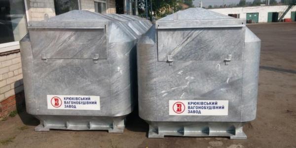 Кременчугские мусорки – мечта для жителей Горишних Плавней