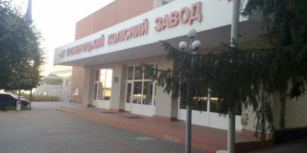Кременчугский колесный завод в І полугодии сократил производство колес на 26%