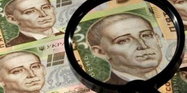 В Кременчуге пока зарегистрировано только 8 миллионеров