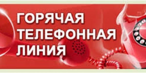 У местной прокуратуры появилась «выделенка» для граждан