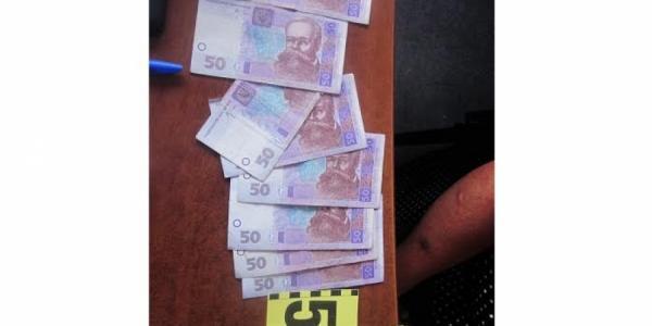 Прокурор отказалась от взятки в 500 гривень