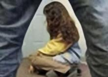 В Полтаве школьный учитель развращал детей