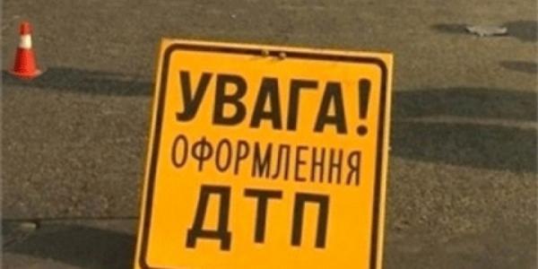 В Кременчуге столкнулись сразу четыре автомобиля