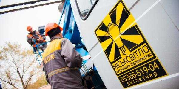 «Горсвету» на освещение улиц Кременчуга не хватает более 2 млн.грн.