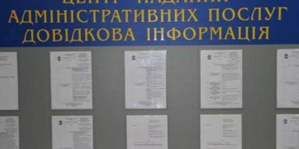 В субботу перед праздником в Кременчуге можно оформить документы