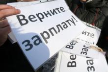 Кременчужанам недоплатили больше 292 тыс грн зарплаты