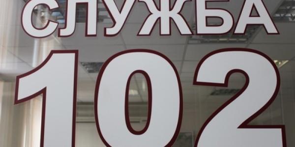Кражи в Кременчуге: мобилки, ноутбуки и дизтопливо