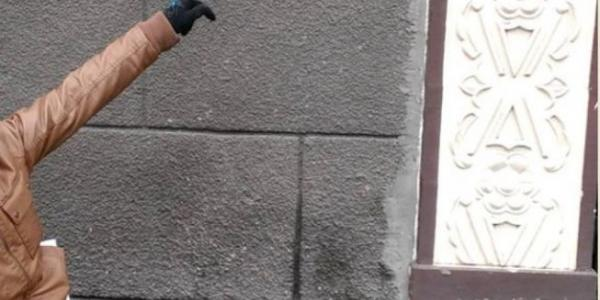 В Кременчуге вандалы «позарились» на права инвалидов