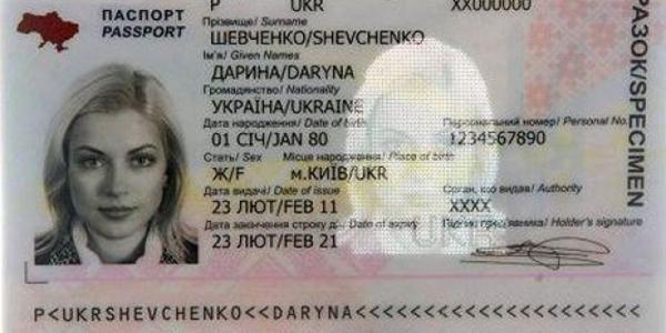 Биометрические паспорта начали выдавать с 1 января