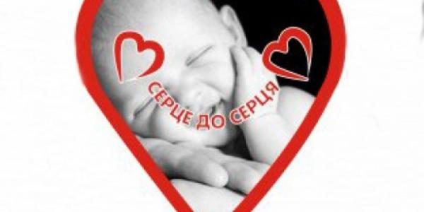 Кременчугский фотоКрос «Сердце к сердцу» приглашает желающих