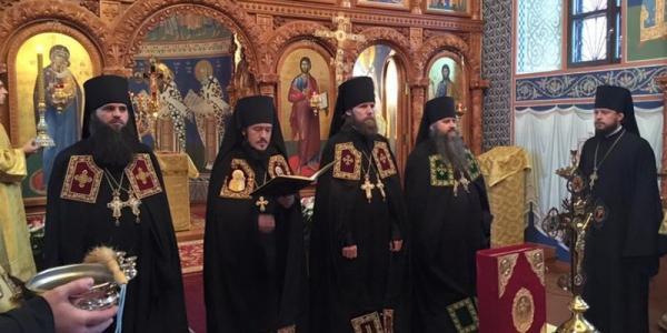 В Полтавскую епархию УПЦ официально назначен епископ