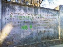 Мэр Малецкий «наехал» на экс-губернатора Бугайчука