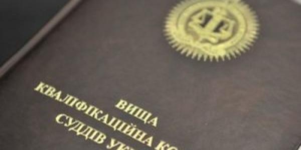 Генпрокуратура отстранила от должности судью из Полтавской области