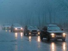 МЧС предупреждает: на дорогах плохая видимость из-за тумана