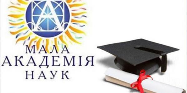 За каждого юного ученого Кременчуга «идет борьба»