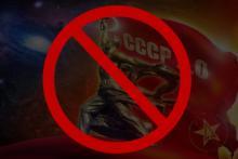 Красная Знаменка может стать Богомоловкой, а Колхозная Гора - Поповой Горой
