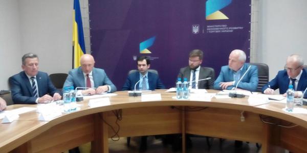 Кременчугские директора ездили в Киев за преференциями