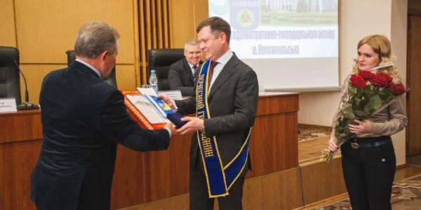 Жеваго и Лотоус стали почетными гражданами Комсомольска