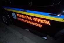 В центре Кременчуга обнаружили взрывчатку (дополнено)