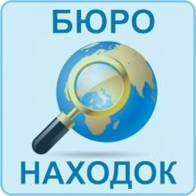 Кременчужанин решил «выкупить» свои документы и лишился денег