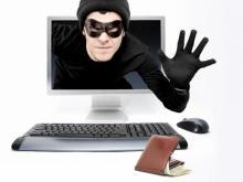 Кременчужане «слили» в Интернет больше 11 тыс. грн. за сутки