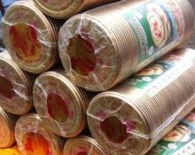 В Кременчуге предприимчивая пенсионерка украла 78 упаковок крышек